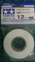 TAMIYA Masking tape for curves, width 12 mm - #TAM87184