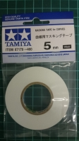 TAMIYA Masking tape for curves, width 5 mm - #TAM87179