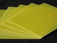 Стеклотекстолит нефольгированный, толщиной 2 мм, лист 100 * 150 мм