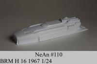 NeAn Кузов Retro Formula 1/24 BRM H16 1967, Lexan толщиной 0.254 мм - #110-L