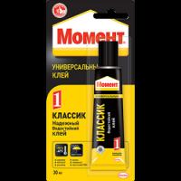 HENKEL Контактный клей для резины Момент Классик, туба 30 мл