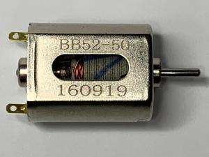"""B52 Мотор """"50,000rpm Mini Motor"""" - #B52-50"""