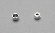 Алюминиевые стаканы для пластиков крышек Х12, пара - #270