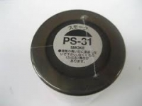 TAMIYA PS31 Smoke