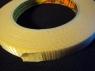 Скотч 3М с сетчатым армированием, 12 мм х 50 м