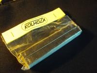 Приспособление для выравнивания рабочей плоскости токосъемника - KZA011