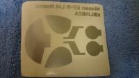 Комплект малярных масок для кузова Eurosprot 1/24 Nissan GT-R LM Nismo