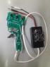 DUBICK Электронный контроллер управления моделей