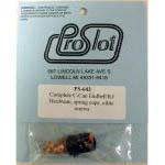 Задняя крышка для стаканов PROSLOT, c щеткодержателями и стаканами - #PS643