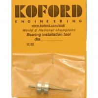 "Оправка KOFORD Ø 0.534"" (13.56 мм) для установки подшипников в мотор - KOF188-534"