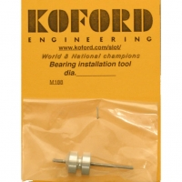 "Оправка KOFORD Ø 0.536"" (13.61 мм) для установки подшипников в мотор - KOF188-536"
